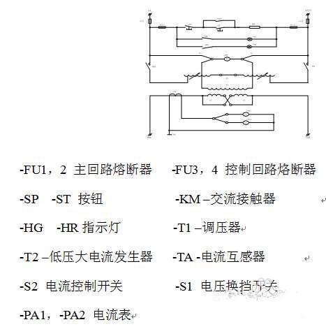 大电流发生器的工作原理
