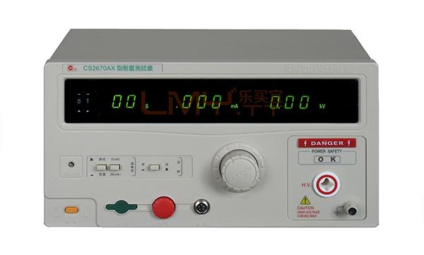 南京長盛CS2670AX耐壓測試儀