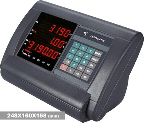 带计数功能电子秤仪表