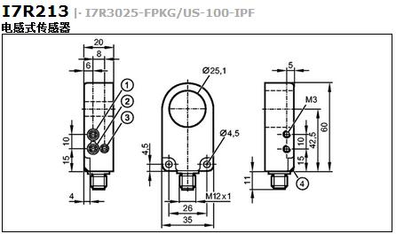 常用常备型号易福门/ifm电感式传感器i7r213