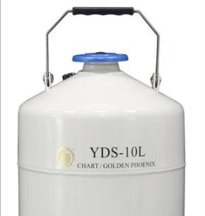 YDS-10L