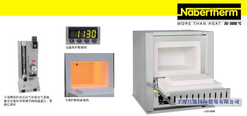 L 1/12 - LT 40/12系列马弗炉性能