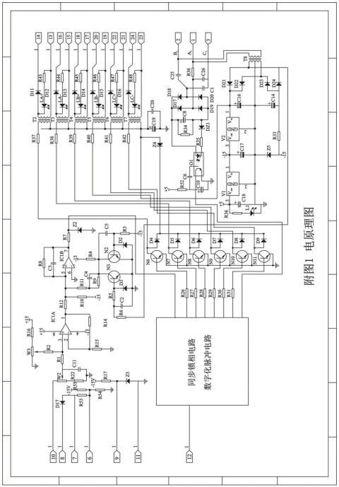 5 用于三相半控桥式整 流电路时输出不回零.