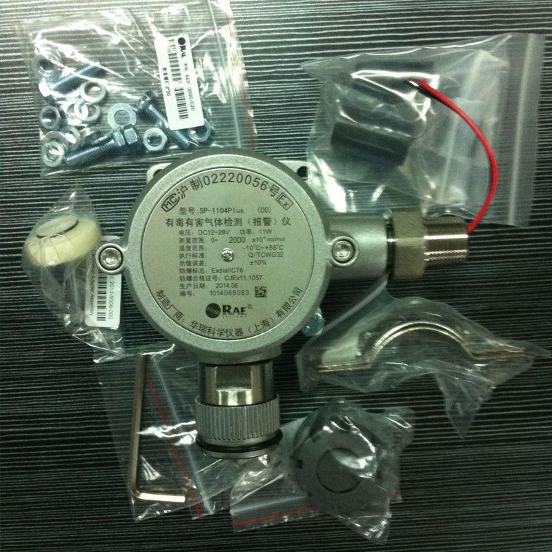 华瑞SP-1104Plus