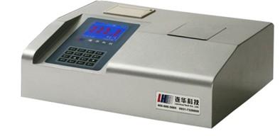 5B-3B多参数水质分析仪