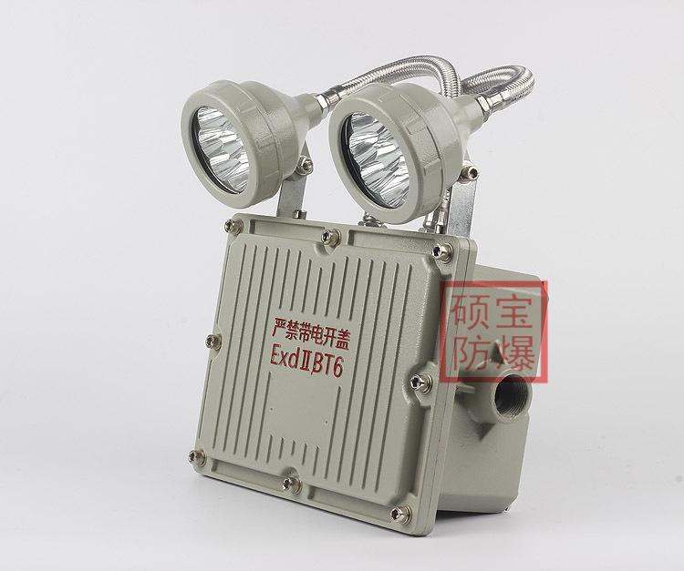 然后是 防爆应急灯接线:松开上盖的m6内六角螺钉,打开灯具上盖,旋松
