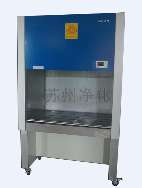 <strong>苏州净化BHC-1300ⅡA/B2生物洁净安全柜 生物安全柜价格</strong>
