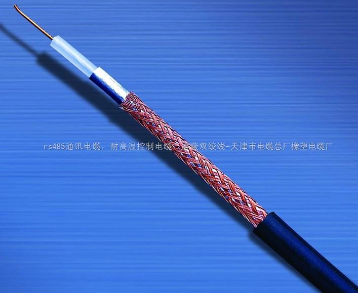 漏泄同轴电缆卡具_电缆防盗卡_固定电缆接地线的钢卡