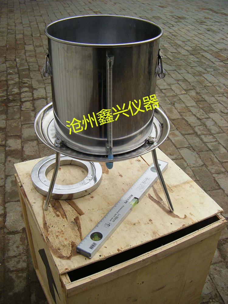 GSF-1灌水法视频试验仪粗粒土密度测定仪灌线度切法45密度顶角的图片