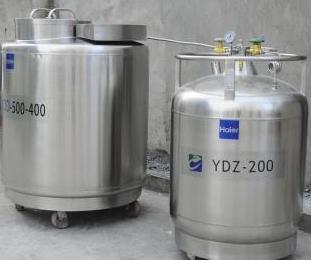 海尔液氮罐