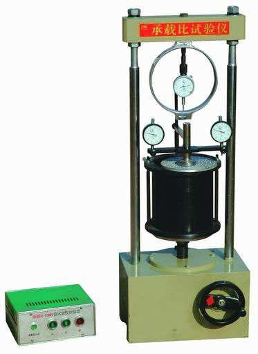 3.在预定做击实试验的前一天,取有代表性的试料测定其风干含水量.