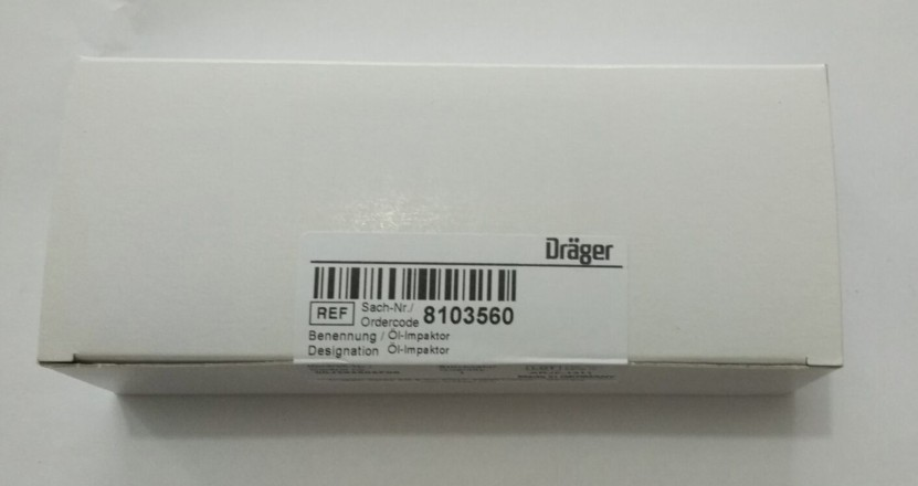 德尔格油盒