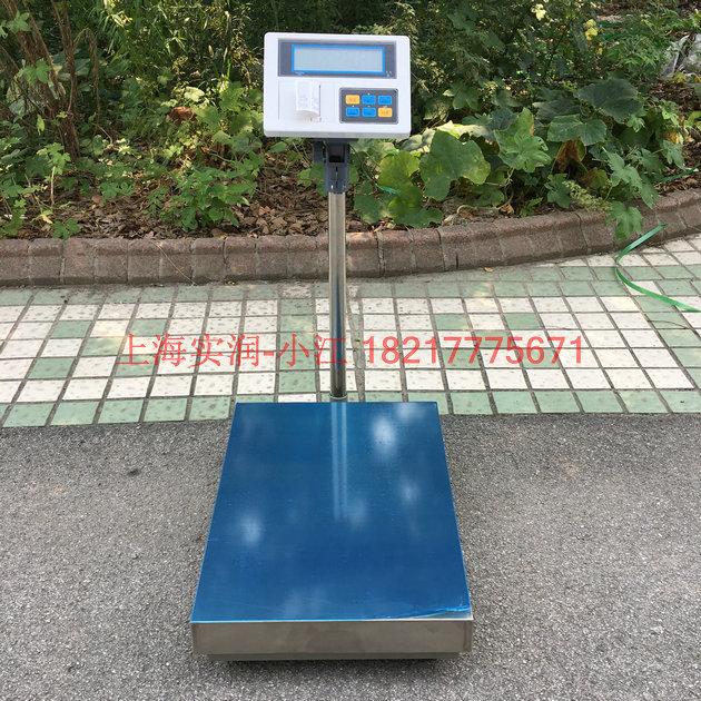 60公斤高精度台秤