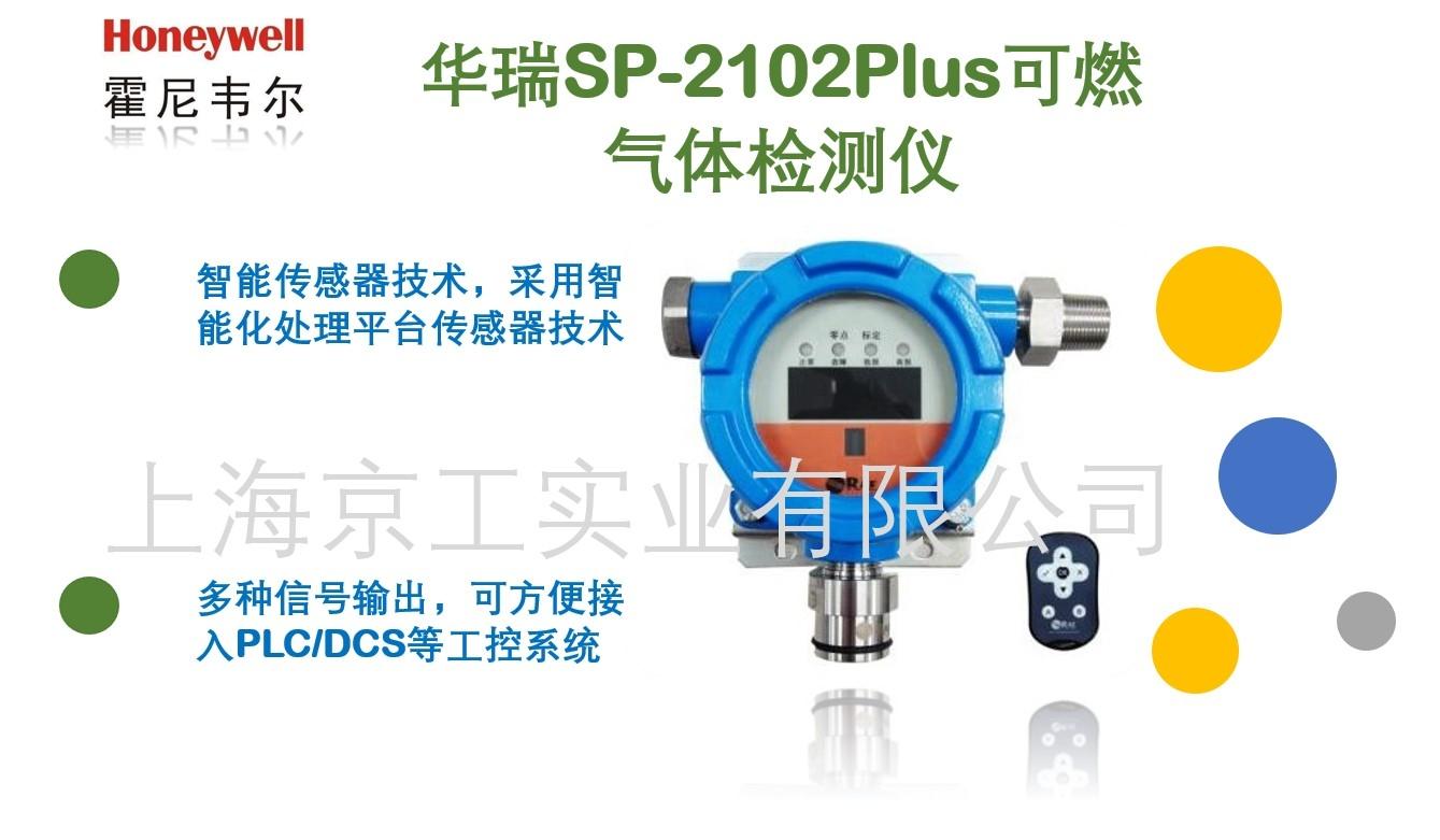 sp-2102plus