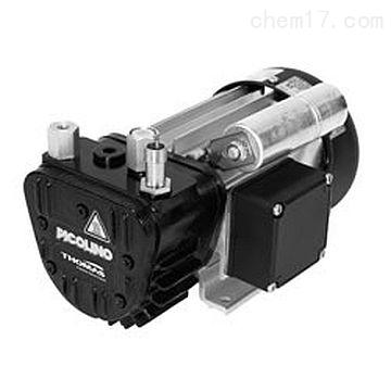 微型旋片泵