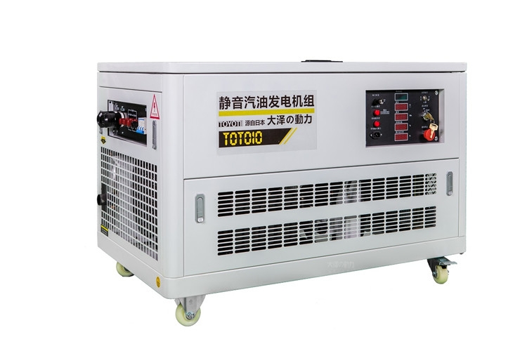 <strong><strong>10kw低噪音汽油发电机报价</strong></strong>