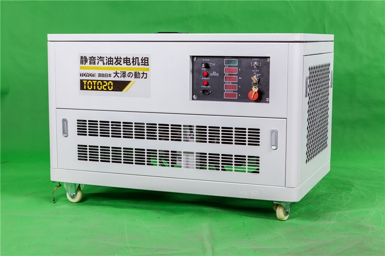 <strong><strong>50kw静音汽油发电机三相380v</strong></strong>