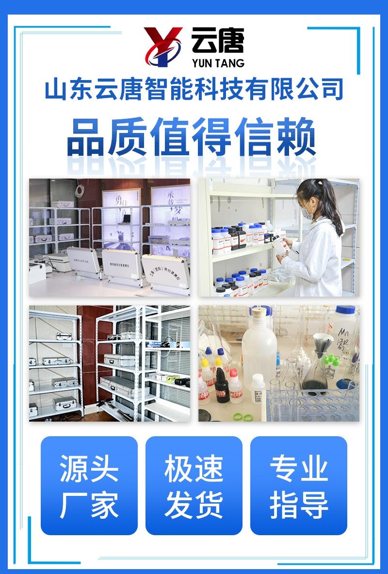 微生物检测仪器品牌
