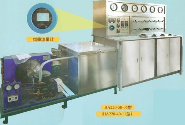 CO2超临界萃取装置