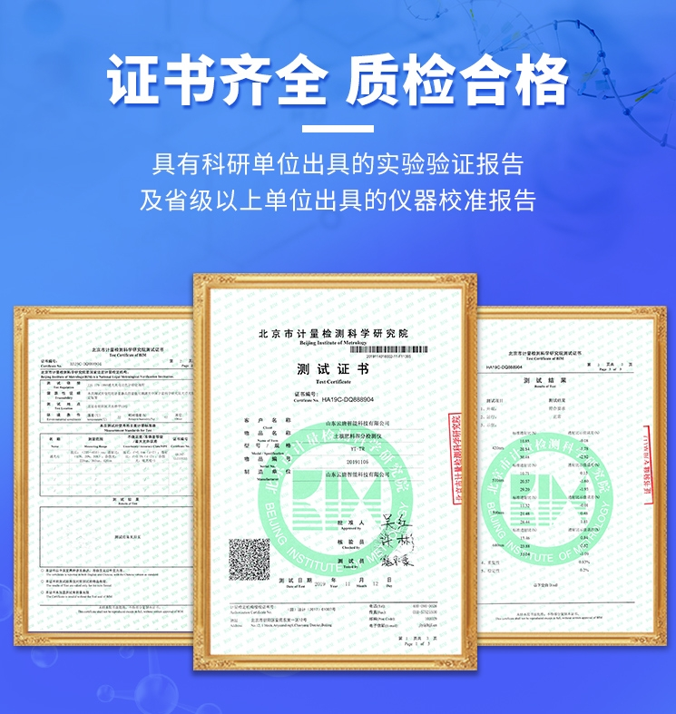 <strong><strong><strong><strong><strong><strong>土壤养分速测仪价格</strong></strong></strong></strong></strong></strong>