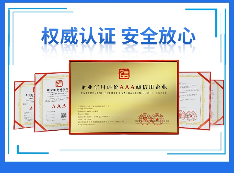 <strong><strong><strong><strong><strong><strong>肥料元素检测仪</strong></strong></strong></strong></strong></strong>