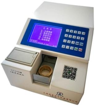 荧光测硫仪