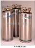 美国Taylor-Wharton中压液氮罐XL-45/XL-55/XL-100/XL-50