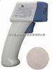 手持式涂層測厚儀BK8113膜厚計、0 ~40.0mils (0 ~1000μm)