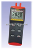 AZ8252数字压力表/压差计、RS232、0~±138mbar 、0~±55.