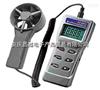 AZ8911/AZ8912多參數風速計 、溫度/濕度/結露/濕球/風速/風量/熱量功率測量儀、RS232