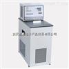 THX系列低温恒温循环器、-40~100℃、5升~30升的工作槽容积
