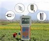 CJ-DCSW2多参数土壤墒情速测仪、GPS模块、水分、温度、湿度、雨量