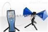 手持頻譜儀HF-60105 、1MHz - 9.4GHz、USB接口