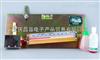 YY系列--斜管微压计+20~ -80Pa、0~ -100Pa、+50~ -200Pa、0~ -500Pa、0~ -100