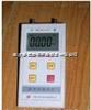 數字風壓風速儀 DP1000-ⅢB、風速范圍 0-50m/s 、 壓力范圍 0-+8000Pa