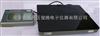HT-200玻璃陶瓷电热板