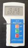JX-01 大气压力表数字压力计、RS232、压力、温湿度、60.0~110.0KPa、温度0~55