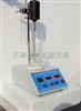 石粉含量測定儀 細集料亞甲藍試驗裝置 三片 四片葉輪攪拌器