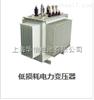 S11、10KV级低损耗tbgame008变压器