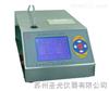 CLJ-3016台式尘埃粒子计数器