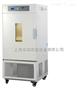 MGC-850BP上海一恒MGC-850BP光照培养箱