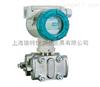 7MF2003-1DA10-3AC6-Z西门子流质变送器7MF2003-1DA10-3AC6-Z A01+Y01