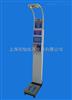 DHM-900超声波体检机