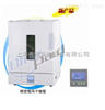 BPG-9156A上海一恒BPG-9156A精密鼓风干燥箱/BPG-9156A 烘箱 液晶屏