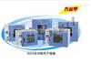 DHG-9203A上海一恒DHG-9203A台式鼓风干燥箱/DHG-9203A 电热鼓风干燥箱