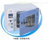 PH-240(A)上海一恒PH-240(A)干燥箱/培养箱/PH-240(A) 干培两用箱