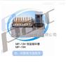 MP-19H上海一恒MP-19H加热循环槽/循环水槽/MP-19H 恒温水槽