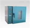 8401A-00远红外高温烘箱