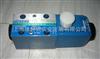 KCG-6-W-250-Z-M-U-H1KCG-6-W-250-Z-M-U-H1-10威格士VICKERS电磁阀