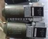HAWE液压泵哈威HAWE柱塞泵¥HAWE液压泵¥HAWE油泵